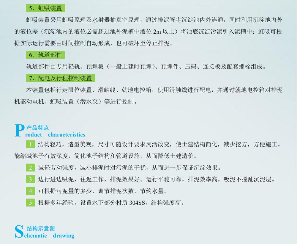专利产品9.5_03_看图王.png