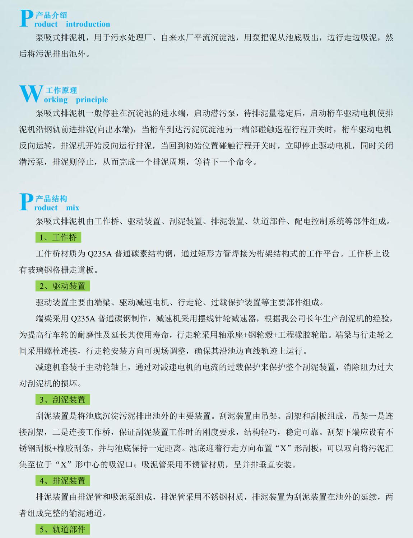专利产品9.5_05_看图王.png