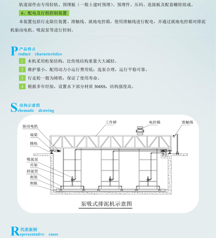 专利产品9.5_06_看图王.png