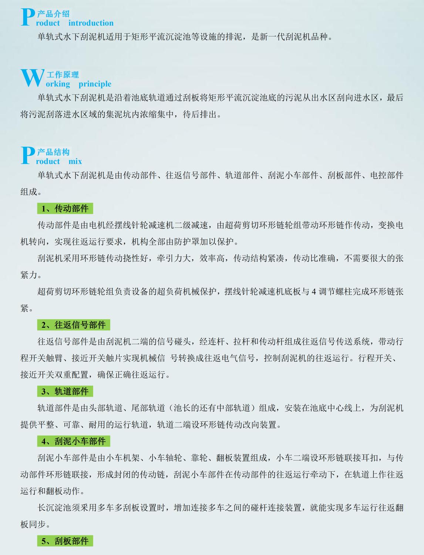 专利产品9.5_00_看图王 副本.png