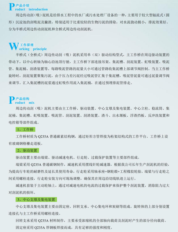 专利产品9.5_10_看图王.png