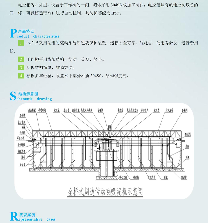 专利产品9.5_12_看图王.png