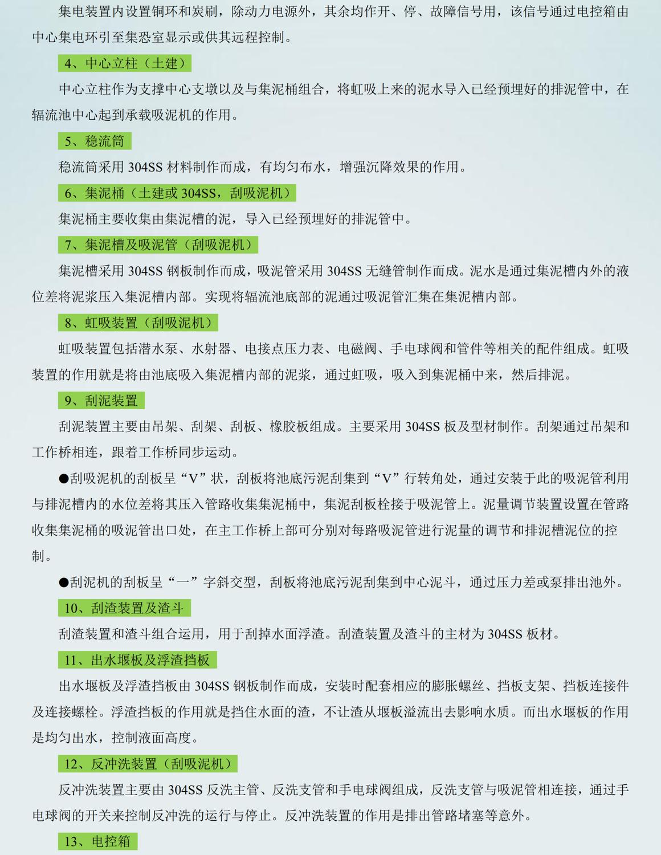 专利产品9.5_11_看图王.png
