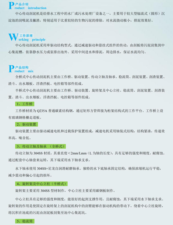 专利产品9.5_07_看图王.png